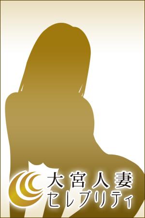 侑香/ゆか